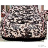 汽車車衣車罩牛津布車套外罩防曬防雨隔熱套子防塵遮陽罩通用四季 aj7482『紅袖伊人』