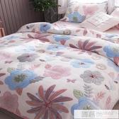 毛毯被子夏天薄款辦公室午睡蓋毯空調毯子冬季加厚單人珊瑚絨床單 韓慕精品