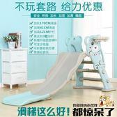 滑梯 兒童室內滑梯寶寶滑滑梯家用小型加厚折疊滑梯幼兒園滑梯玩具