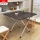餐桌 折疊桌靠邊站簡易家用2人4人擺攤便攜吃飯小桌子正方形 60*60*50