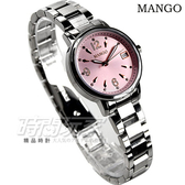 (活動價) MANGO 雅緻名伶不鏽鋼時尚腕錶 女錶 粉/玫瑰金 MA6669L-10