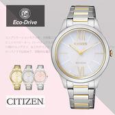【僾瑪精品】CITIZEN 羅馬戀曲氣質光動能女用腕錶-銀x雙色版/34mm/EM0414-57A