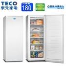 TECO東元180L窄身美型直立式冷凍櫃...