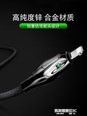 蘋果數據線iPhoneXSmax快充線創意蛇形充電線8plus手機ipad線(快速出貨)