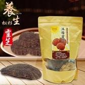 金德恩 台灣製造 有機SGS認證 養生食品松杉破壁靈芝子實體/整朵靈芝 300g/包