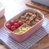 耐熱日式便當盒帶蓋分隔陶瓷飯盒微波爐專用三分格保鮮盒長方形「Top3c」