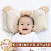 七彩博士嬰兒枕頭0-6個月-1歲新生兒定型枕綠豆皮防偏頭矯正U型枕 3C優購