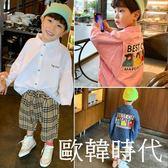 2019韓版童裝秋裝寬鬆版男童襯衫洋氣襯衣中小童蝙蝠袖開衫薄款棉 歐韓時代