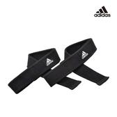 Adidas Strength-彈性拉力助力帶
