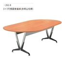 3×7尺橢圓會議桌(赤桐山毛櫸) 261-8