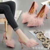 秋冬款單鞋絨面尖頭淺口細跟高跟鞋韓版時尚時裝性感女毛毛鞋 雙十二全館免運
