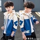 童裝男童春裝外套兒童夾克2020新款中大童春秋洋氣韓版上衣男孩潮