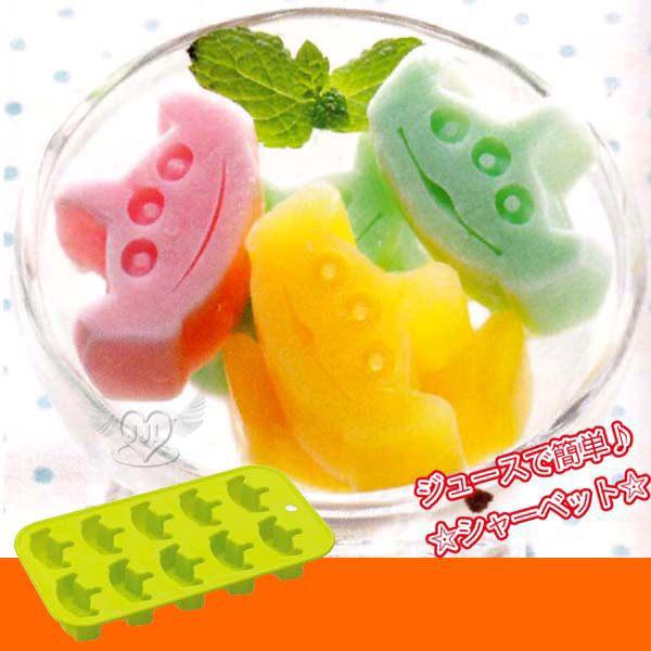 三眼怪製冰盒巧克力模果凍模冰塊模型模具 161742【77小物】