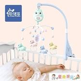 床鈴 嬰兒玩具床鈴0-3-6-12個月益智搖鈴音樂旋轉新生兒寶寶0-1歲床頭 童趣