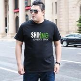 大碼男士短袖T恤衫寬鬆休閒夏款純棉圓領加肥加大胖子半截袖胖人衣服