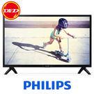 127 公分 (50 )Full HD 顯示器DVB-T