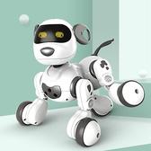 智能機器狗遙控動物對話走路機器人女孩2-3-5歲電動兒童玩具男孩4