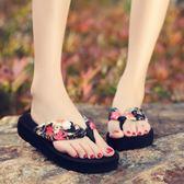 桃園百貨 韓版女式時尚人字拖夾腳沙灘鞋涼拖鞋拖