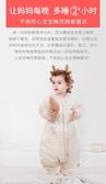 寶寶嬰兒睡袋冬季加厚兒童秋冬款小孩幼兒防踢被分腿新生兒