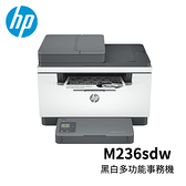 HP 惠普 LaserJet M236sdw 多功能 無線 黑白 雷射印表機