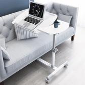 可移動床邊桌筆記本電腦桌懶人升降床上書桌簡約小桌子簡易摺疊桌 NMS創意空間