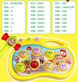 打地鼠玩具幼兒益智大號寶寶游戲機1-2-3歲男女 igo