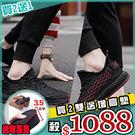 任選2+1雙1088運動鞋韓版魚鱗網面運...