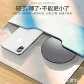 蘋果無線充電器iPhoneX87Plus6快充小米MIX2S三星s9note8手機專用 js9027『科炫3C』