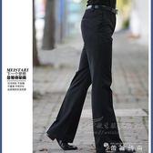 白色男士喇叭褲青年修身休閒免燙夏季薄款直筒大腳褲 時尚潮流