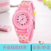 兒童手錶 電子錶兒童手錶女孩男孩防水夜光小學生手錶女童運動電子錶時尚韓版手錶 4色