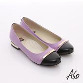 A.S.O 俐落職場 全真皮菱格細金屬飾窩心跟鞋 淺紫