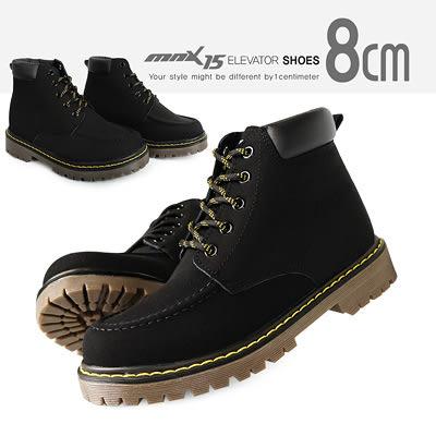MNX15 - 時尚英倫風牛皮綁帶內增高馬丁短靴 Rogan-黑 UP 8 cm