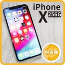 【中古品】iPhone X 256GB...