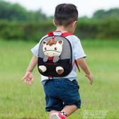 寶寶書包 幼兒園男孩1-3歲女兒童小書包嬰兒可愛雙肩包防走失背包『潮流世家』