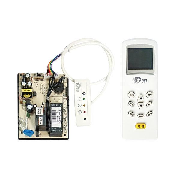 《鉦泰生活館》 冷氣機微電腦 控制器 DEI-506R