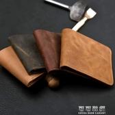 原創手工錢包復古瘋馬皮薄款皮夾子男女短款簡約小錢夾 交換禮物