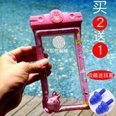 防水袋  手機防水袋潛水套觸屏x蘋果8p7p華為6plus氣囊vivo6s