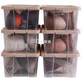 6個裝 加厚透明鞋盒防塵男女鞋子整理收納盒塑料簡易家用鞋箱組合igo「」 走心小賣場igo