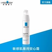 理膚寶水 多容安極效舒緩修護精華乳40ml 安心霜潤澤型 舒緩保濕