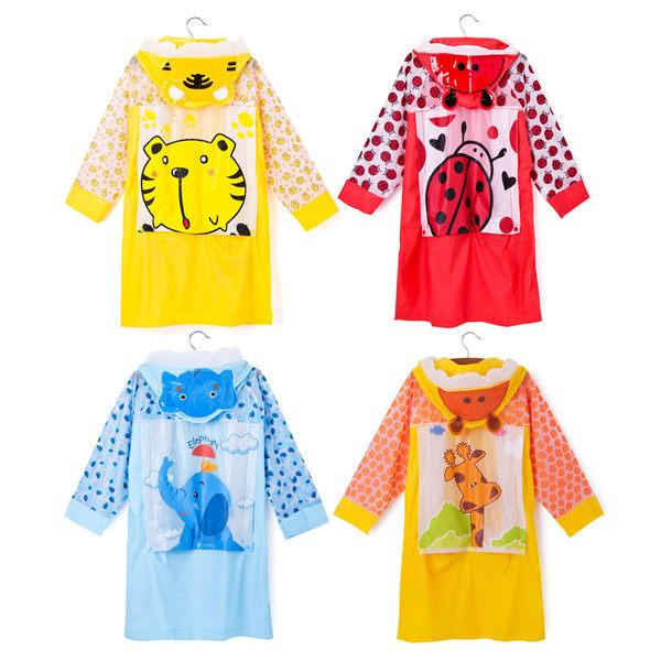 兒童 可愛造型雨衣書包位 y7034