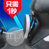 IDEA 機車踏板兒童座椅 坐椅 電動車前置 折疊 踏板車 電動車 摩托車