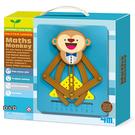 《4M美勞創作》猴子數學小老師 Math Monkey ╭★ JOYBUS玩具百貨