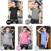 (超夯免運)大尺碼運動短袖T恤女健身服瑜伽胖Mm寬鬆跑步房夏裝200斤速幹上衣開