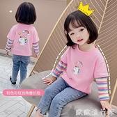 女童長袖 童裝女童長袖T恤春秋裝新款兒童純棉上衣洋氣卡通打底衫中小童潮 歐歐