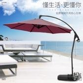 擺攤遮陽傘 戶外遮陽傘庭院傘大傘擺攤傘室外棚陽台保安羅馬傘太陽傘T