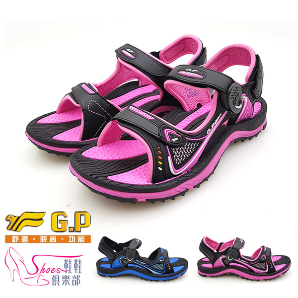 涼鞋.阿亮代言G.P兩用休閒涼拖鞋.藍/亮粉【鞋鞋俱樂部】【255-G8655W】