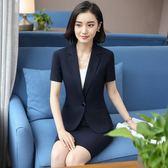 職業裝女裝套裙短袖職業套裝襯衫女士正裝修身面試工作服 巴黎時尚