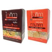 泰國 SUPAPORN 7草藥/塔納卡淨白 草本香皂(100g) 兩款可選【小三美日】