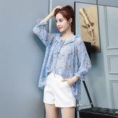 氣質淑女時尚上衣T恤XL-4XL中大尺碼24170夏裝新款荷葉邊寬松顯瘦雪紡衫皇潮天下藍色
