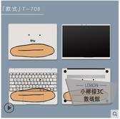 HUAWEI華為matebook13/14/D/E/X筆記本貼膜簡約清新電腦貼紙【小檸檬3C】